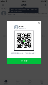 53709229-3D43-4007-92B9-DE5B5C890C9C.png